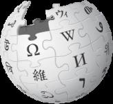 Spandau bei Wikipedia